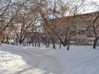 Verkhnyaya Pyshma, hotel ОАО Уралредмет, Pobedy st, house 13А