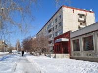 Verkhnyaya Pyshma, Pobedy st, house 13. hostel