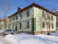 Verkhnyaya Pyshma, Pobedy st, house 16. Apartment house