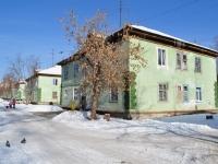 Верхняя Пышма, улица Победы, дом 20. многоквартирный дом