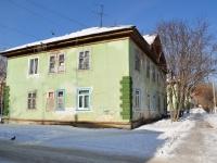 Verkhnyaya Pyshma, Pobedy st, house 20. Apartment house