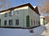 Verkhnyaya Pyshma, Pobedy st, house 22. Apartment house