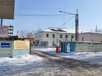Verkhnyaya Pyshma, Petrov st, house 3. office building