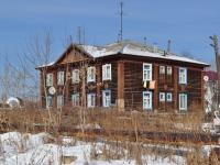 Верхняя Пышма, улица Петрова, дом 4А. многоквартирный дом