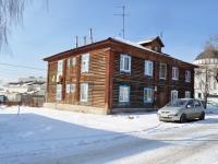 Verkhnyaya Pyshma, Petrov st, house 4А. Apartment house
