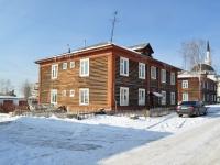 Verkhnyaya Pyshma, Petrov st, 房屋 6А. 公寓楼