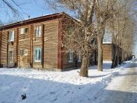 Verkhnyaya Pyshma, Petrov st, 房屋 6. 公寓楼