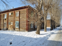 Verkhnyaya Pyshma, Petrov st, house 6. Apartment house