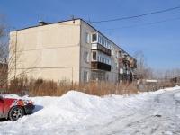 Verkhnyaya Pyshma, Petrov st, house 9Б. Apartment house