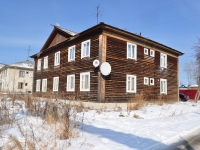 Verkhnyaya Pyshma, Petrov st, 房屋 10А. 公寓楼