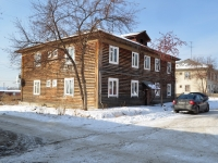 Verkhnyaya Pyshma, Petrov st, house 10А. Apartment house