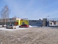 Verkhnyaya Pyshma, Petrov st, house 11/2. store