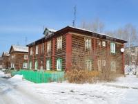 Верхняя Пышма, улица Петрова, дом 14. многоквартирный дом