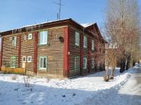 Verkhnyaya Pyshma, Petrov st, house 14. Apartment house
