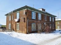 Verkhnyaya Pyshma, Petrov st, house 16А. Apartment house