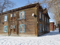 Verkhnyaya Pyshma, Petrov st, house 16. Apartment house