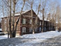 Verkhnyaya Pyshma, Petrov st, house 18. Apartment house