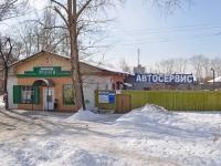 Verkhnyaya Pyshma, Petrov st, 房屋 28. 商店