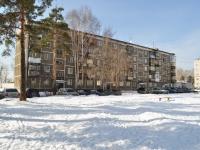 Verkhnyaya Pyshma, Petrov st, house 35/5. Apartment house