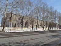 Верхняя Пышма, улица Петрова, дом 35/7. многоквартирный дом