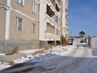 Verkhnyaya Pyshma, Petrov st, house 35/8. Apartment house