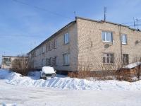 Verkhnyaya Pyshma, Petrov st, 房屋 41/2. 公寓楼