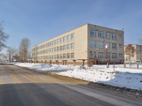 Верхняя Пышма, школа №25 , улица Петрова, дом 43А