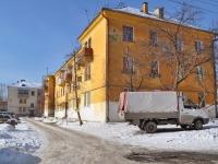 Верхняя Пышма, улица Петрова, дом 45А. многоквартирный дом