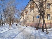 Verkhnyaya Pyshma, Petrov st, house 45. Apartment house