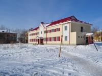 Verkhnyaya Pyshma, Petrov st, house 47А. polyclinic