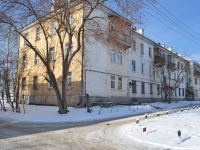 Verkhnyaya Pyshma, Petrov st, house 47. Apartment house
