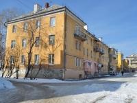Verkhnyaya Pyshma, Petrov st, house 55. Apartment house