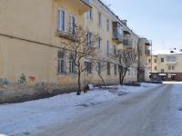 Verkhnyaya Pyshma, Petrov st, 房屋 57А. 公寓楼