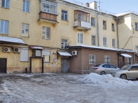 Verkhnyaya Pyshma, Petrov st, house 57. Apartment house