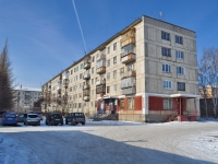 Verkhnyaya Pyshma, Sergey Lazo st, house 30. Apartment house