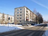Verkhnyaya Pyshma, Sergey Lazo st, 房屋 32. 公寓楼