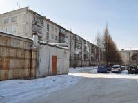 Верхняя Пышма, улица Сергея Лазо, дом 32. многоквартирный дом