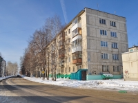 Verkhnyaya Pyshma, Sergey Lazo st, house 32. Apartment house