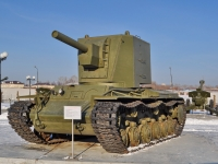 Верхняя Пышма, улица Ленина. музей Музей военной техники
