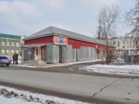 Verkhnyaya Pyshma, cafe / pub Гараж, Krivousov st, house 2