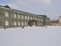 Verkhnyaya Pyshma, Krivousov st, house 4. military registration and enlistment office
