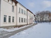 Verkhnyaya Pyshma, Krivousov st, 房屋 6. 居民就业中心