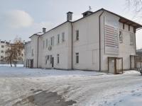 Verkhnyaya Pyshma, Krivousov st, house 6. employment centre