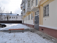 Verkhnyaya Pyshma, Krivousov st, house 8. Apartment house