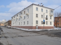 Verkhnyaya Pyshma, Krivousov st, house 10. Apartment house