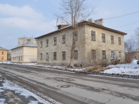 Verkhnyaya Pyshma, Krivousov st, house 14. Apartment house