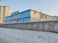 Verkhnyaya Pyshma, Krivousov st, house 18А. multi-purpose building