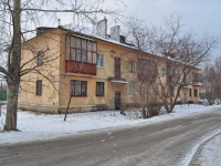 Verkhnyaya Pyshma, Krivousov st, house 18. Apartment house