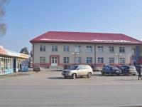 Verkhnyaya Pyshma, shopping center МЕРИДИАН, Krivousov st, house 20А
