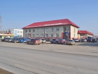 neighbour house: st. Krivousov, house 20А. shopping center МЕРИДИАН